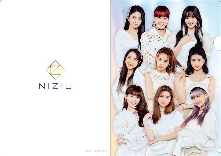 「NiziUデビュー応援キャンペーン」先着数量限定オリジナルクリアファイル