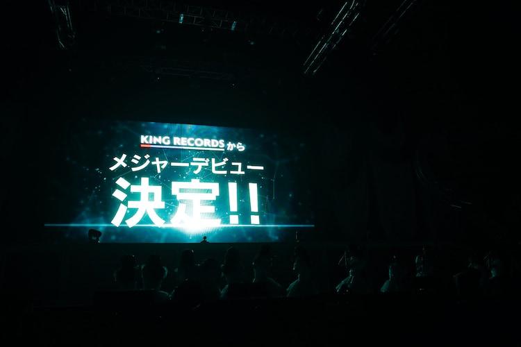 ≠MEのメジャーデビュー決定の知らせが映し出されたスクリーン。(写真提供:代々木アニメーション学院)