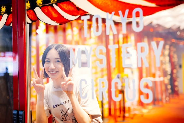 東京ミステリーサーカスに到着したのっちさん。