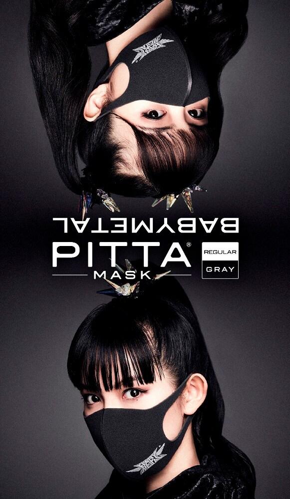 「BABYMETAL×PITTA MASK」パッケージ