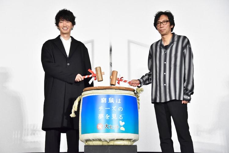 映画「窮鼠はチーズの夢を見る」のヒットを記念して鏡開きをする大倉忠義(関ジャニ∞)と行定勲監督。