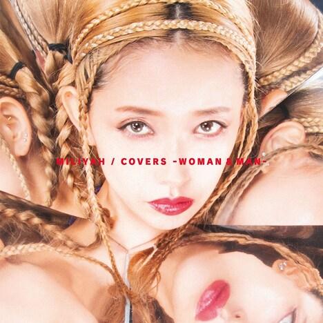 加藤ミリヤ「COVERS -WOMAN & MAN-」通常盤ジャケット