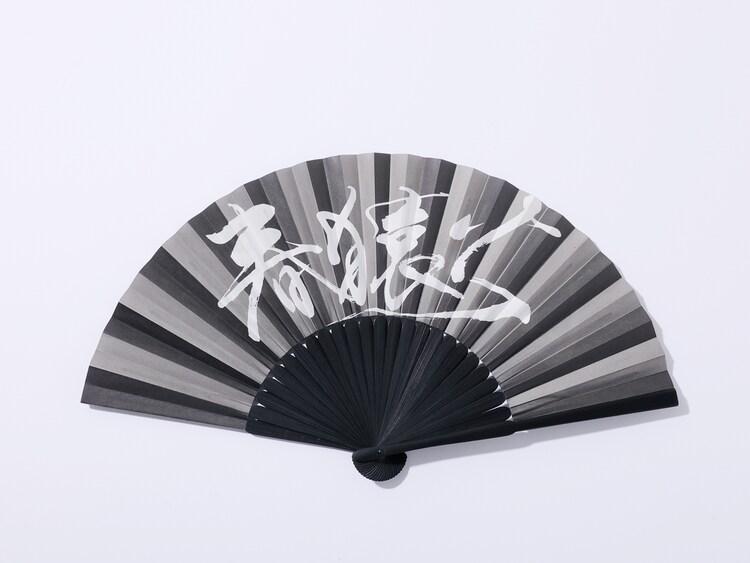受注生産商品として販売される「春猿火ロゴ扇子」。