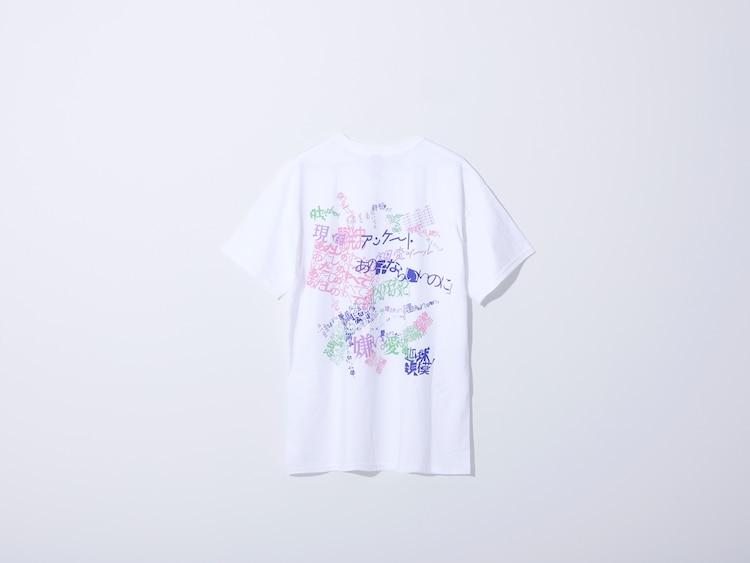 「魔女展」で販売される「食虫植物タイポグラフィTシャツ」。