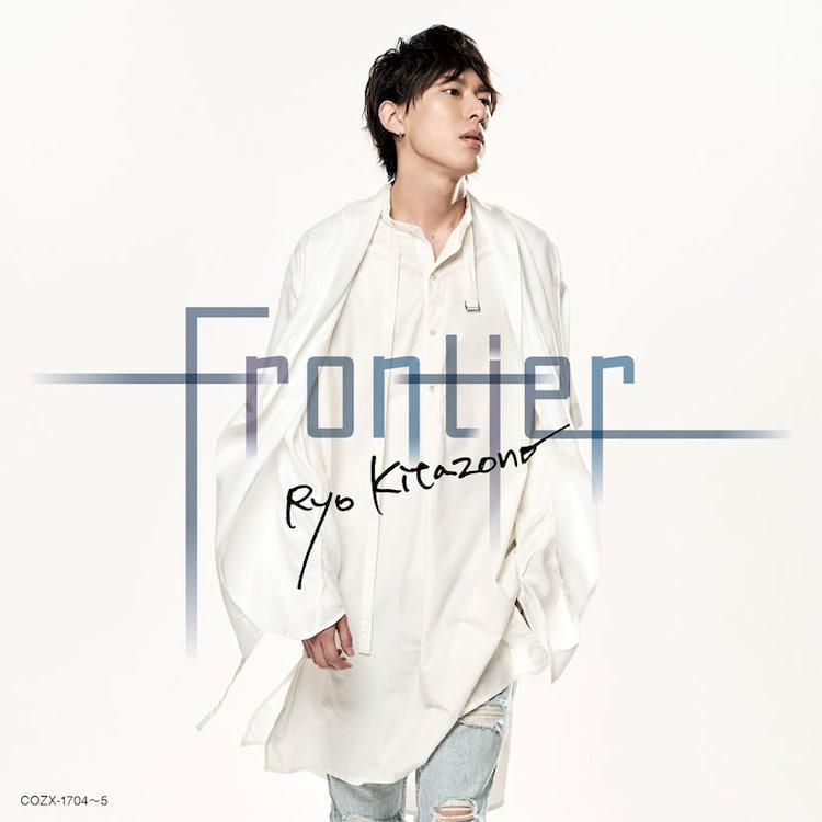 北園涼「Frontier」Type-Aジャケット