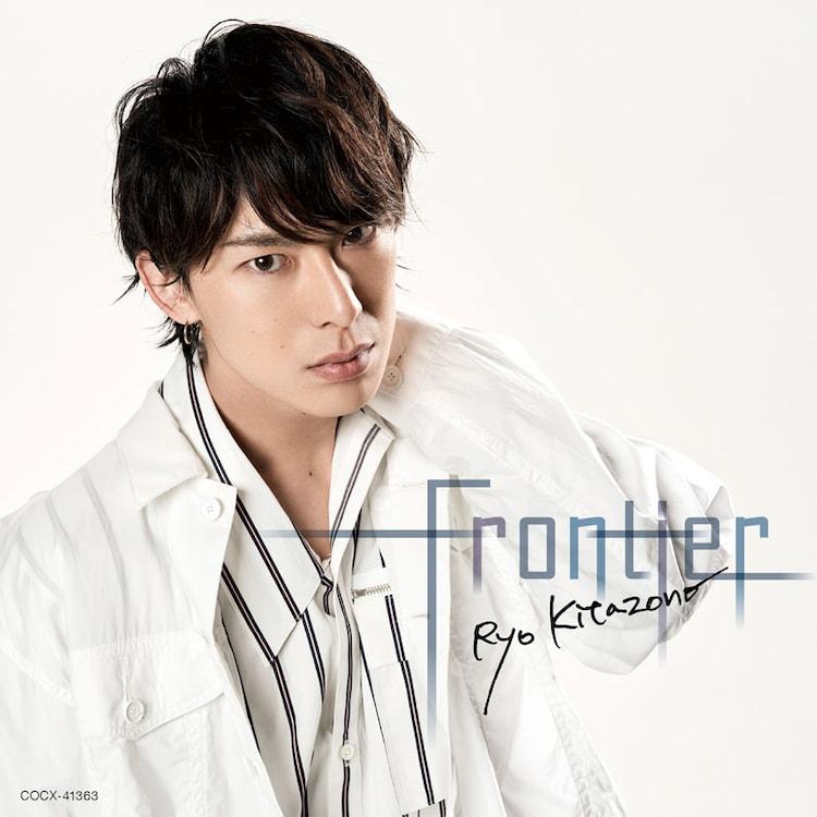 北園涼「Frontier」Type-Bジャケット