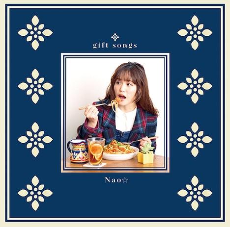 Nao☆「gift songs」アナログジャケット