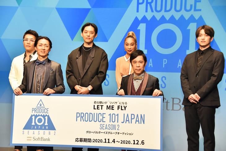 「PRODUCE 101 JAPAN SEASON2」概要発表会見の様子。