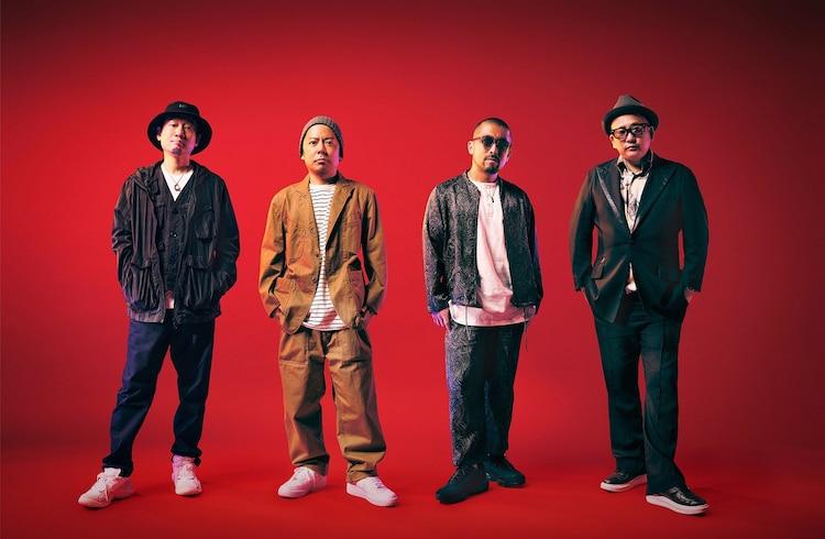 ケツメイシ3年ぶりアルバムリリース、来春からは20周年ツアー振替公演