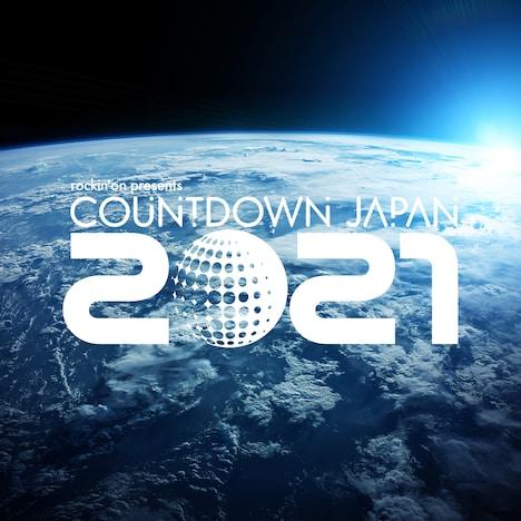 「COUNTDOWN JAPAN 20/21」ロゴ
