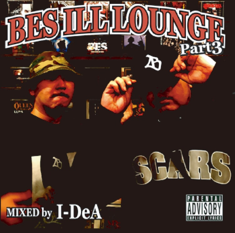 BES「BES ILL LOUNGE Part 3 - Mixed by I-DeA」ジャケット