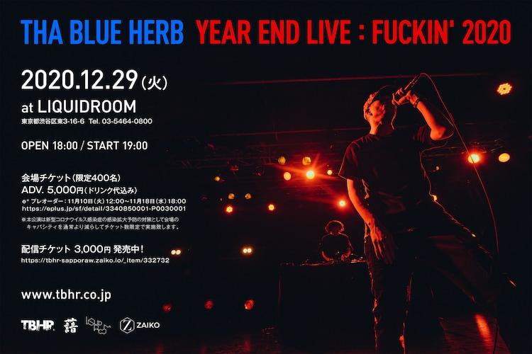 THA BLUE HERB「YEAR END LIVE : FUCKIN' 2020」告知ビジュアル