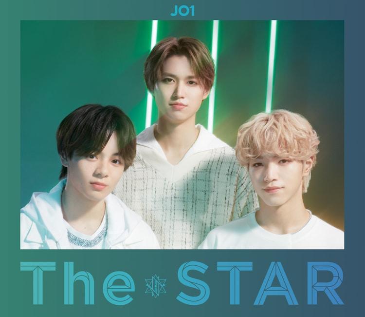 JO1「The STAR」初回限定盤Greenジャケット