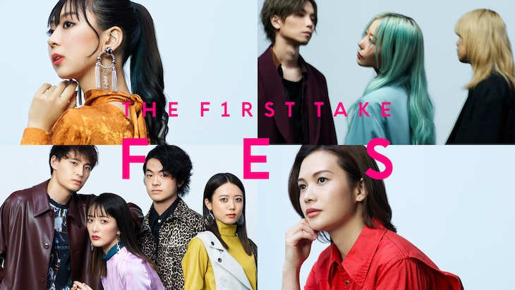 「THE FIRST TAKE FES vol.2 supported by BRAVIA」の出演者。