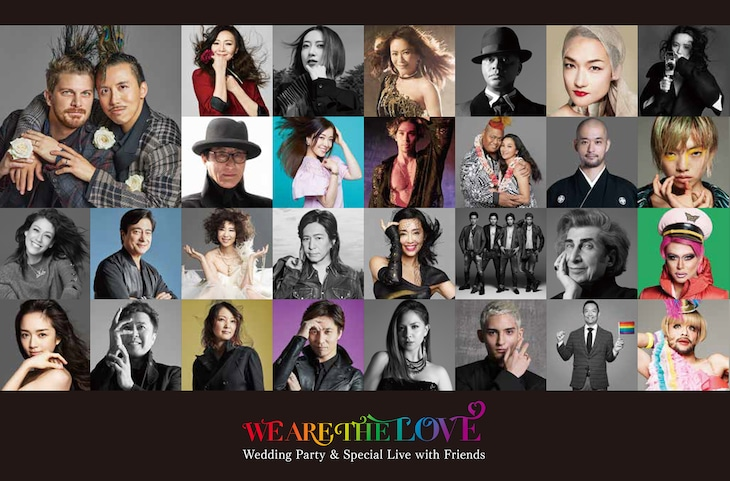 「WE ARE THE LOVE JOSHUA OGG & LESLIE KEE Wedding Party & Special Live with Friends」メインビジュアル