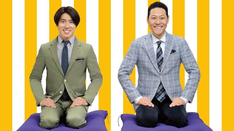 左から村上信五(関ジャニ∞)、東野幸治。(写真提供:NHK)
