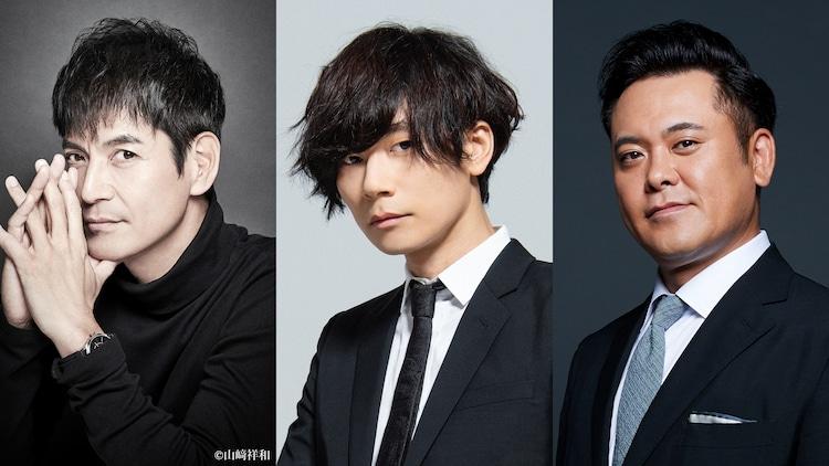 左から沢村一樹、川上洋平([Alexandros])、有田哲平(くりぃむしちゅー)。(c)日本テレビ