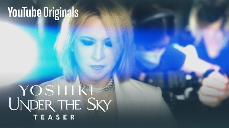 「YOSHIKI: Under The Sky」より。