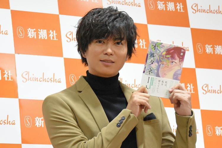 加藤シゲアキ(NEWS)