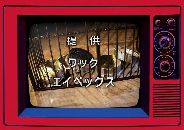豆柴の大群「まめジャー!」初回限定盤ジャケット