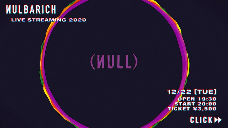 「Nulbarich Live Streaming 2020 (null)」キービジュアル