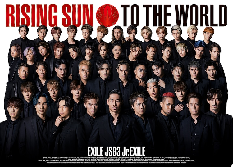 EXILE TRIBE「RISING SUN TO THE WORLD」通常盤ジャケット
