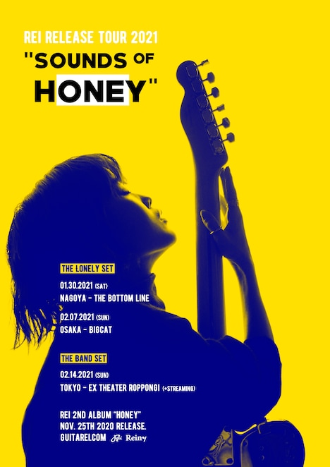 "Rei「Rei Release Tour 2021 ""SOUNDS of HONEY""」フライヤー"