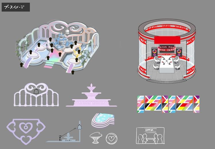 「バーチャル愛の泉」デザイン