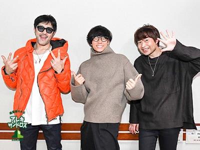 左から谷中敦(東京スカパラダイスオーケストラ)、川上洋平([Alexandros])、茂木欣一(東京スカパラダイスオーケストラ)。
