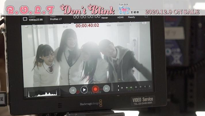 B.O.L.T「Don't Blink」ミュージックビデオのメイキングダイジェスト映像より。