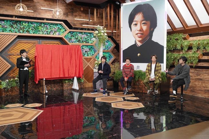 「嵐にしやがれ」11月28日放送回より。 (c)日本テレビ