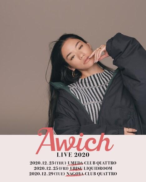 「Awich LIVE 2020」告知ビジュアル