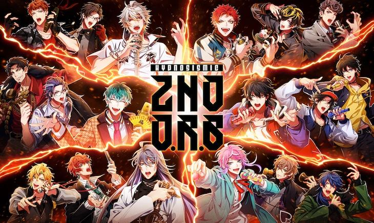 ヒプノシスマイク「2nd Division Rap Battle」キービジュアル