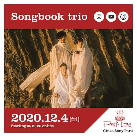「Park Live」Songbook trio