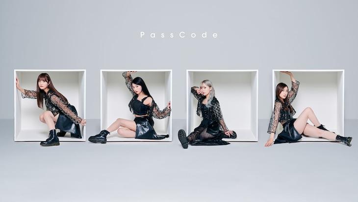 PassCode。右から2番目が今田夢菜。