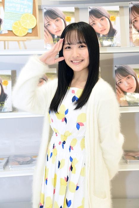 昨年12月の1st写真集「檸檬の季節」発売時の石田千穂。