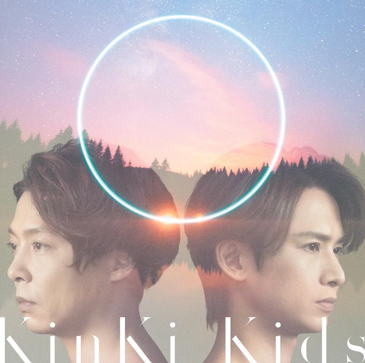 KinKi Kids「O」通常盤ジャケット