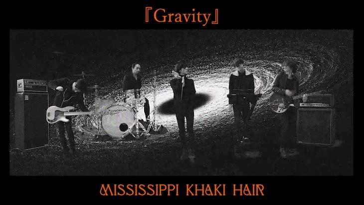 Mississippi Khaki Hair「Gravity」ミュージックビデオのサムネイル。