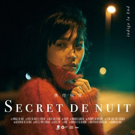 indigo la End「夜行秘密」通常盤およびアナログ盤ジャケット。