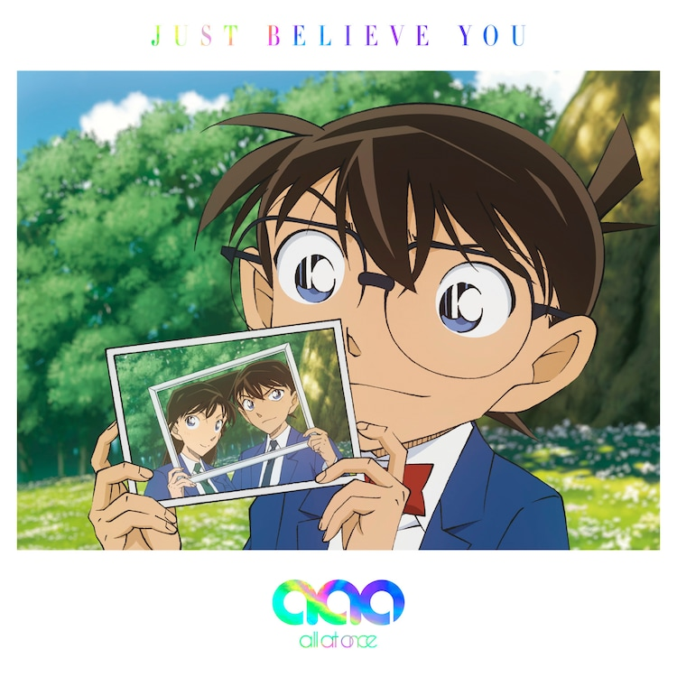 all at once「JUST BELIEVE YOU」名探偵コナン盤ジャケット
