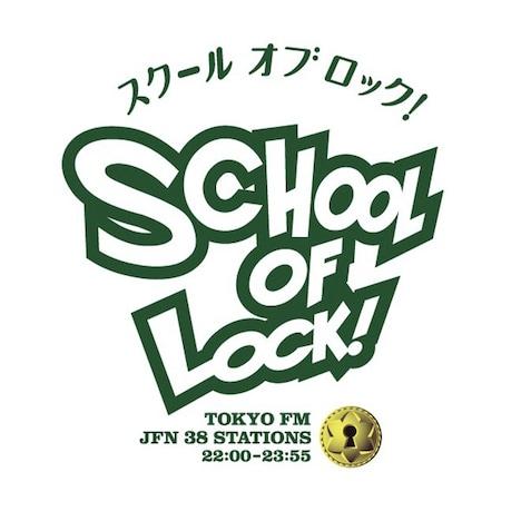 TOKYO FM / JFN系38局ネット「SCHOOL OF LOCK!」ロゴ