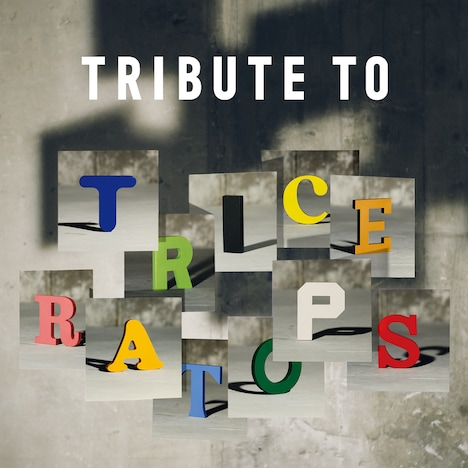 V.A.「TRIBUTE TO TRICERATOPS」ジャケット