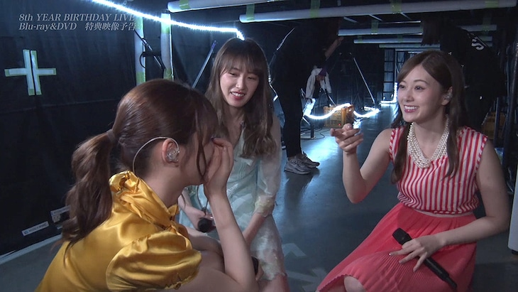 「8th YEAR BIRTHDAY LIVE 2020.2.21-2.24 NAGOYA DOME」完全生産限定盤特典映像「Behind the scenes of Nogizaka46 8th year birthday live」より。