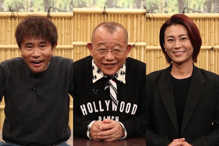 左から浜田雅功、笑福亭鶴瓶、氷川きよし。(c)フジテレビ