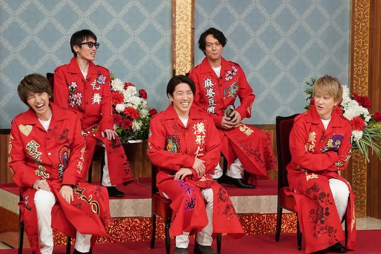 「しゃべくり007 年末SP」より関ジャニ∞。(c)日本テレビ