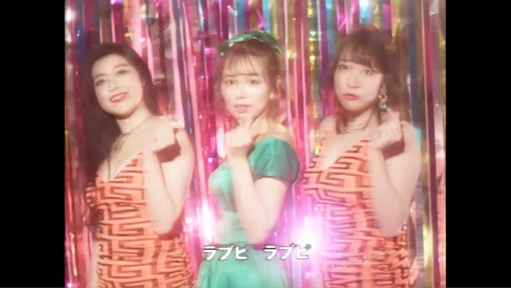 みきちゅ「君は国宝レベル☆」ミュージックビデオより。