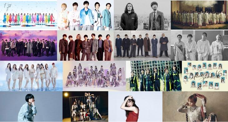 「CDTV ライブ!ライブ!年越しスペシャル 2020→2021」出演者第1弾ビジュアル (c)TBS