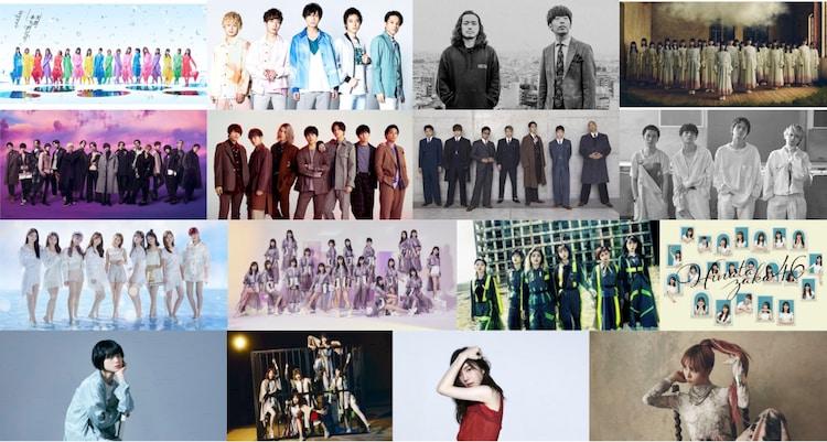 カウントダウン tv Niziu cdtvライブライブ3/29(今日)出演順番(出演時間)niziuスピッツはいつ?出演者や曲目は?