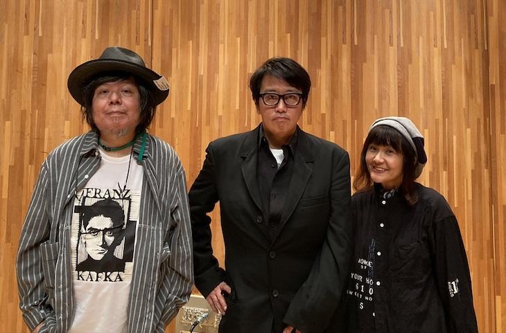 左からケラリーノ・サンドロヴィッチ、岡村靖幸、犬山イヌコ。(写真提供:NHK)