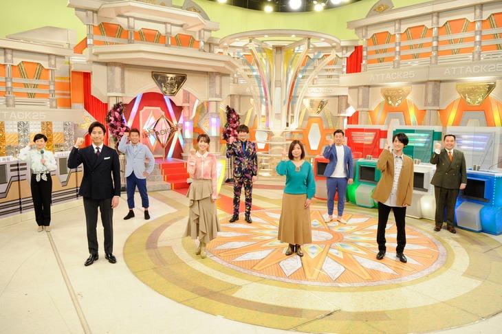 「パネルクイズ アタック25 45周年記念!芸能人1時間スペシャル」出演者(c)ABCテレビ